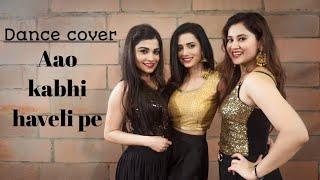 Aao kabhi haveli pe | Dance cover | feat.Harsha , Preeti & Tashi | Stree | T.series