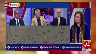 Special transmission on Nawaz, Maryam return to Pakistan - 08:00 PM | 13 July 2018 | 92NewsHD