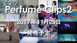 「Perfume Clips 2」 (Teaser)