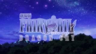 「劇場版FAIRY TAIL -DRAGON CRY-」主題歌ビデオクリップ