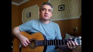 Калинов Мост, Цветы Верояни, кавер