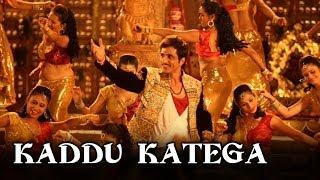 Kaddu Katega (Official Video Song)   R...Rajkumar   Sonu Sood  Shahid Kapoor width=