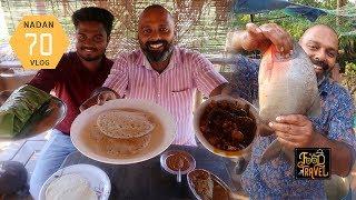 Nilambur Fish Farm Rabbit Roast   നിലമ്പൂരിലെ മുയൽ വരട്ടിയത്    Kathir Farm & Chemmala Fish Farm