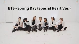 [EAST2WEST][???]  BTS (방탄소년단) - 봄날 (Spring Day) (Special Heart Ver.)