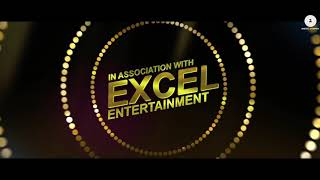 Excel song 20
