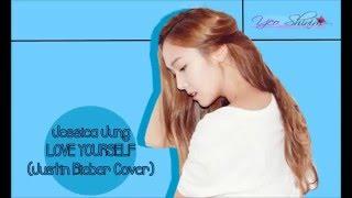 Jessica Jung - Love Yourself Lyric (Justin Bieber Cover)