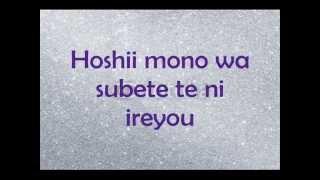 Fairy Tail Glitter lyrics