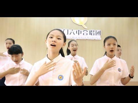 青花瓷(周杰伦Cover)童声合唱+身体打击 - YouTube