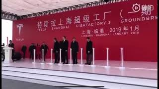 Tesla CEO Elon Musk with Shanghai Mayor Ying Yong at Tesla China Gigafactory groundbreaking ceremony