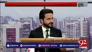 Bakhabar Subh - 12 October 2017 - 92NewsHDPlus