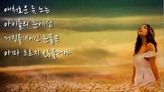 박지윤 - 하늘색 꿈 (1997年)