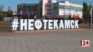 Нефтекамск присоединится к всероссийской акции «На работу на велосипеде»