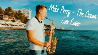 Mike Perry - The Ocean (sax cover Victor Borodin)