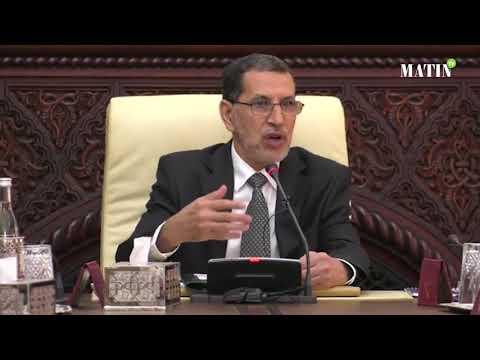 Video : 4e réunion de la commission ministérielle du plan gouvernemental de l'égalité «Ikram 2»