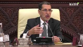4e réunion de la commission ministérielle du plan gouvernemental de l'égalité «Ikram 2»