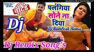 Pawan Singh Ka NAYA GANA 2018 PALGIYA  SONE NA DiYA FULL VIDEO WANTED MOVIE