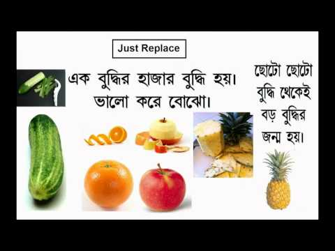 Daily health care and enjoy a song National Anthem of Bangladesh (vocal)