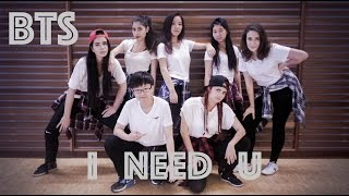 "BTS(방탄소년단) ""I NEED U"" Dance Cover [R.P.M x 6K.G]"