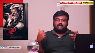 Kaala teaser review by prashanth