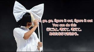 洋楽 和訳 David Guetta & Sia - Flames