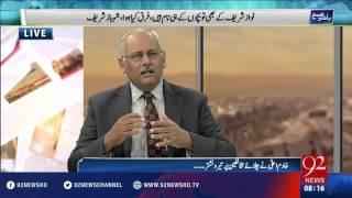 Bakhabar Subh - 02-05-2016 - 92NewsHD