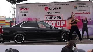 Сибирь Мотор Шоу - 2017. BMW e34 5 series.