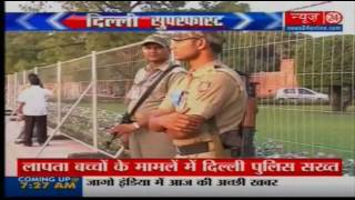 Delhi Super fast News || 30 Oct 2016 ||