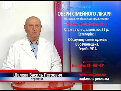 мп4.9 Шалева Василь