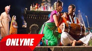 Asa Vajwa Ki Song Promo - Marathi Movie Dholki Siddarth Jadhav & Kashmira Kulkarni