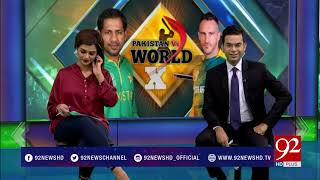 News at 5 (World XI Special Transmission) - 14 September 2017 - 92NewsHDPlus