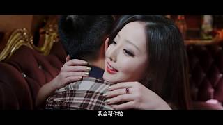 CHINESE Sex and The City 2017 - 陪酒女孩的迷醉生活 width=