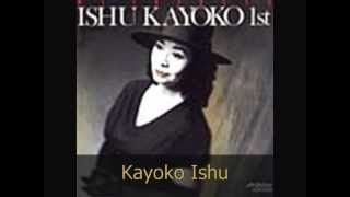 A Whiter Shade of Pale - Kayoko Ishu (1969)