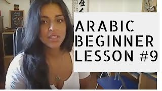 Arabic Beginner Lesson 9 - I'm a teacher!