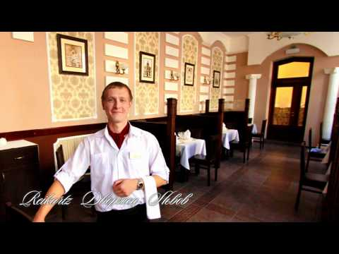 Отель Reikartz Дворжец Львов_new_ru