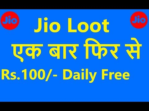 Download thumbnail for Jio Loot Free Recharge of Rs 100 Daily - YouTube