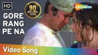 Gore Rang Pe Na - Rajesh Khanna - Mumtaz - Roti - Laxmikant - Pyarelal - Hindi Love Song [HD]
