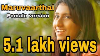 Maruvaarthai | Enai Noki Paayum Thota | Female version by Nalini Vittobane