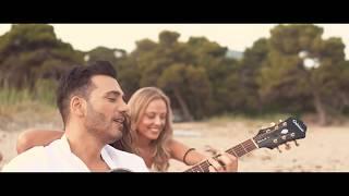 Χρήστος Κυπριανίδης - Ζήσε τ' όνειρο | Christos Kiprianidis - Zise t' oneiro (Official Video Teaser)