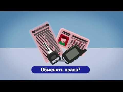 Госавтоинспекция республики напоминает: государственные услуги в электронном виде - быстро и удобно.