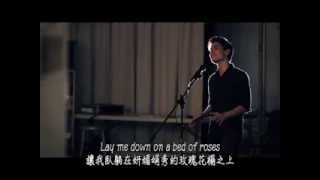 Sam Tsui:If I Die Young - The Band Perry(中文字幕)