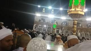 Ketua doa di sekitar depan Hijr Baginda Nabi Ismail 'alaihi sallam