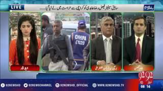 Bakhabar Subh - 05-11-2016 - 92NewsHD