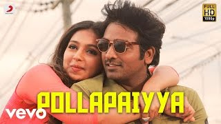 Rekka - Pollapaiyya Tamil Video Song | Vijay Sethupathi | D. Imman