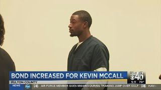 Musician Kevin McCall arrested at Fulton County courthouse