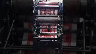 Rota machine