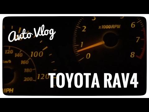 Toyota rav 4 Check | Убираем ошибку своими руками | работает или нет