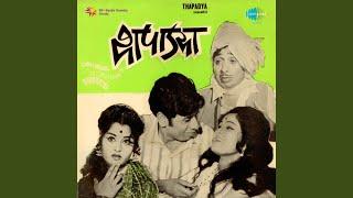 Thaap Maruni Thapadya Gela
