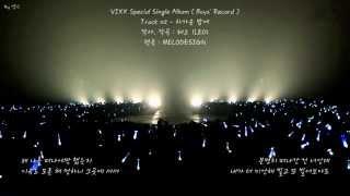 빅스 - 차가운 밤에 좌우음성 (VIXX In the cold night Split Headset Short Ver.)