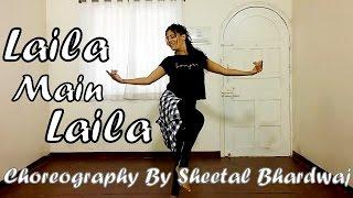 Laila Main Laila   Raees  Dance Choreography   Shah Rukh Khan   Sunny Leone   Pawni