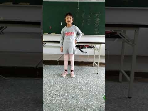 好書分享之3 香椒超人 - YouTube